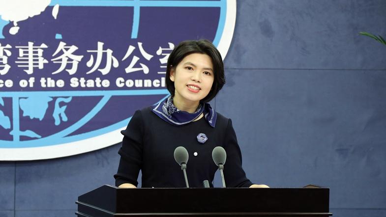 国台办:新修订的《中国共产党统一战线工作条例》体现中央对台大政方针的一贯性